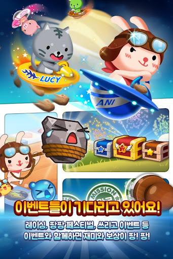 uc560ub2c8ud3212 2.0.32 screenshots 8