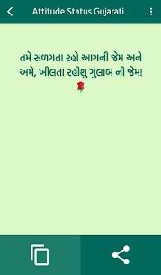 Attitude Status Gujarati 4
