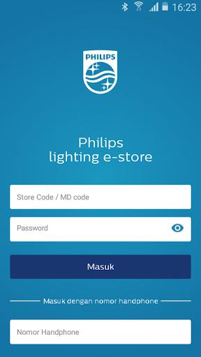Philips lighting e-store ID  screenshots 1