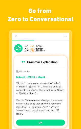 Learn Chinese - HelloChinese android2mod screenshots 7