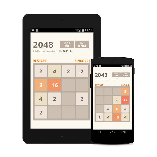 2048 Number puzzle game apkmr screenshots 9