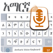 Amharic speak to text – voice keyboard app