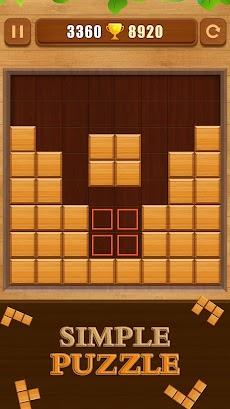 木ブロックパズル古典 ゲームのおすすめ画像2
