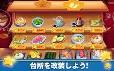 Cooking Voyage - クレイジーシェフのレストラン ダッシュゲームのおすすめ画像5
