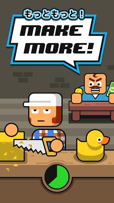 Make More!のおすすめ画像1