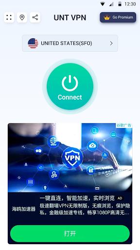 Free VPN modavailable screenshots 3