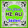 Hazretin Ali(ra) Sözleri / İnternetsiz ve Ücretsiz APK Icon