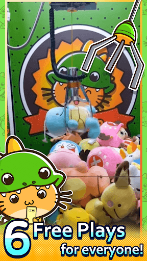 DinoMao - Real Claw Machine Game android2mod screenshots 2