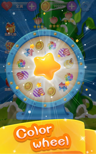 Candy Blast World - Match 3 Puzzle Games 1.0.37 screenshots 11