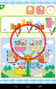 学研の頭脳開発 「ちえのおけいこ5歳」のおすすめ画像2