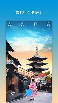 PICNIC - 人気アプリ, 旅行写真, くもり加工のおすすめ画像3