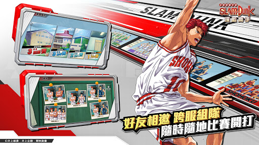 u704cu7c43u9ad8u624b SLAM DUNK 3.0 Screenshots 5