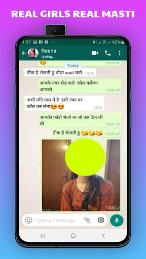 Vluv -Indian Girls Mobile Number For Whatsapp Chat 1.0 Screenshots 1