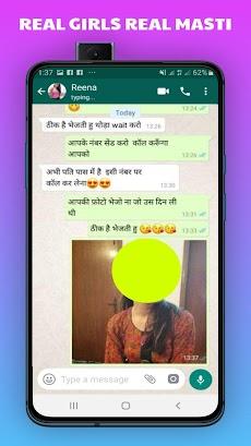 Vluv -Indian Girls Mobile Number For Whatsapp Chatのおすすめ画像1