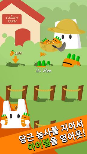 Bunny Go 1.217 screenshots 6