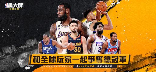NBAu5927u5e2b Mobile - Carmelo Anthonyu91cdu78c5u4ee3u8a00  screenshots 15