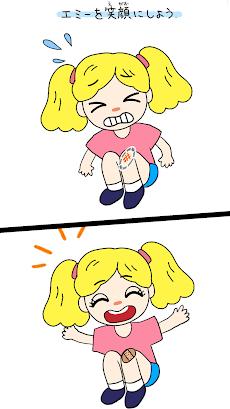 Draw Happy Puzzleのおすすめ画像3