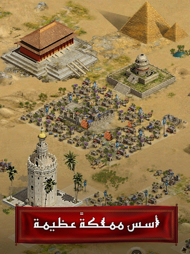 Kingdoms Online apktram screenshots 12