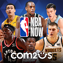 NBA NOW - Basketball mobil