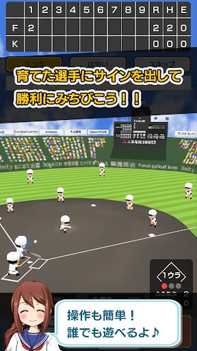 Koshien - High School Baseball apkmr screenshots 4