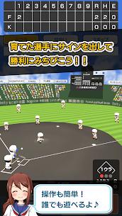 Koshien – High School Baseball 4