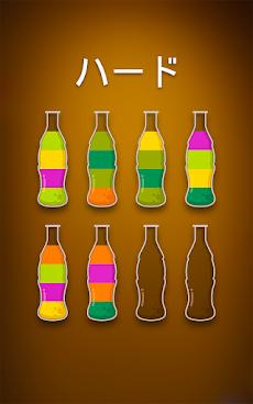 ソートウォーターパズル - 色分けゲームのおすすめ画像3