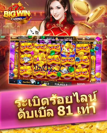 777 Big Win Casino 1.6.0 screenshots 2