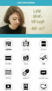 LINKu3000HAIRu3000DESIGN 2.0.1 Screenshots 2