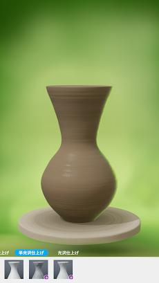 Let's Create! Pottery 2 - 陶芸ゲームのおすすめ画像3