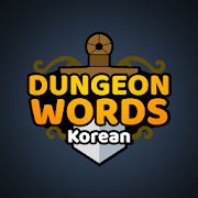 Dungeon Words English-Korean