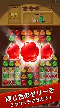 Jelly Drops - 無料グミドロップ・パズルゲームのおすすめ画像1