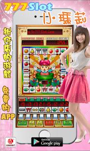 777 Slot Mario 1.13 Screenshots 1