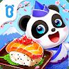 아기 팬더의 초밥집