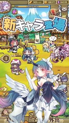 カルディア・ファンタジー魔物姫たちとの冒険物語のおすすめ画像1