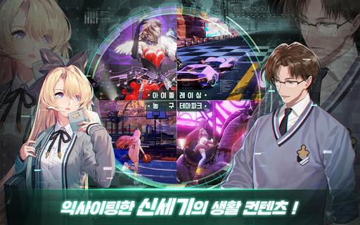 DX : uc2e0 uc138uae30uc758 uc804uc7c1 apkdebit screenshots 12