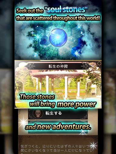 Seek Of Souls - An Unlimited adventure - 4.9.1 screenshots 9