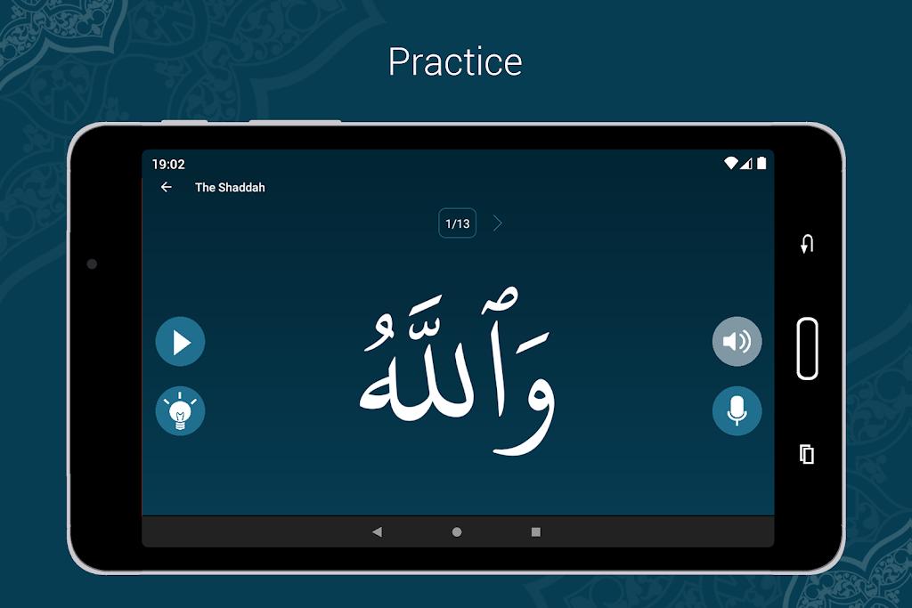 Learn Quran Tajwid  poster 19