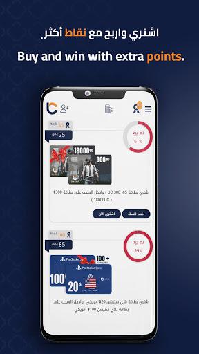 Like Card 1.225 Screenshots 3