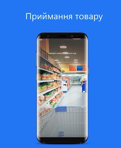 Script Mobile 2.0.10 Screenshots 2