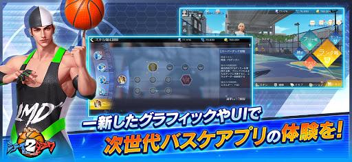シティダンク2 1.4.2 screenshots 3