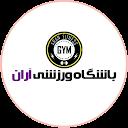 باشگاه تخصصی ورزشی آران
