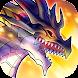 ドラゴンスマッシュ - Androidアプリ