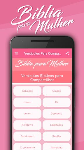 Bu00edblia para Mulher MP3 modavailable screenshots 3