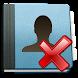 複数の連絡先を削除します。 - Androidアプリ