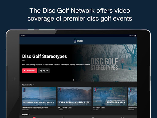 Disc Golf Network  screenshots 7