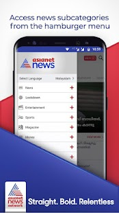 Asianet News Official: Latest News, Live TV App Screenshot