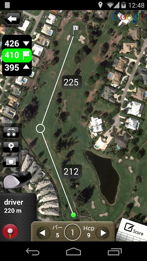 Mobitee GPSゴルフ距離計のおすすめ画像4