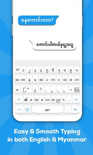 Myanmar keyboard: Myanmar Language Keyboard 1.6 Screenshots 1