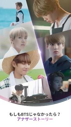 BTS WORLDのおすすめ画像4