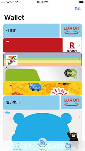 Japan train card balance check 1.2.1 screenshots 1